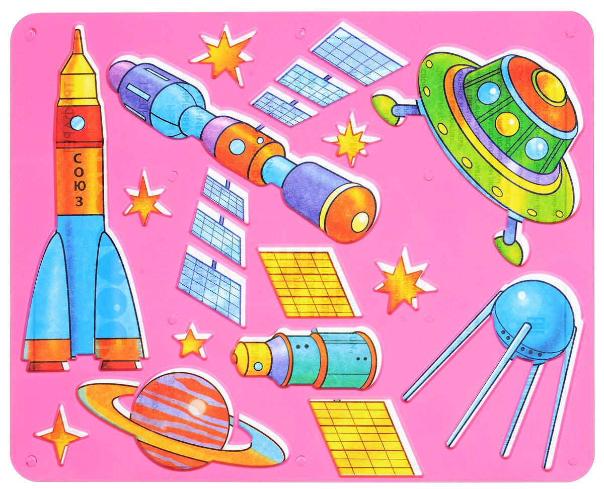 Луч Трафарет прорезной Космос цвет розовый