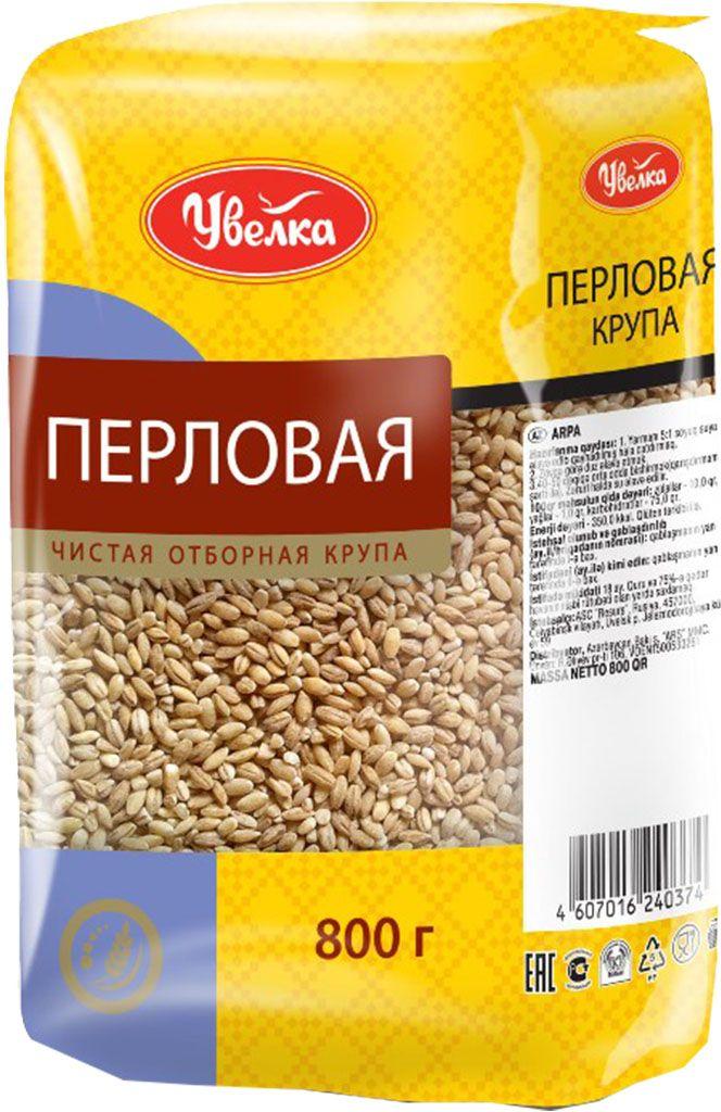Увелка перловая крупа, 800 г237Перловая крупа - это ободранное ячменное зерно. Тем, кто любит перловку, нехватка витаминов не угрожает, так как в ней содержится практически весь необходимый набор полезных веществ.