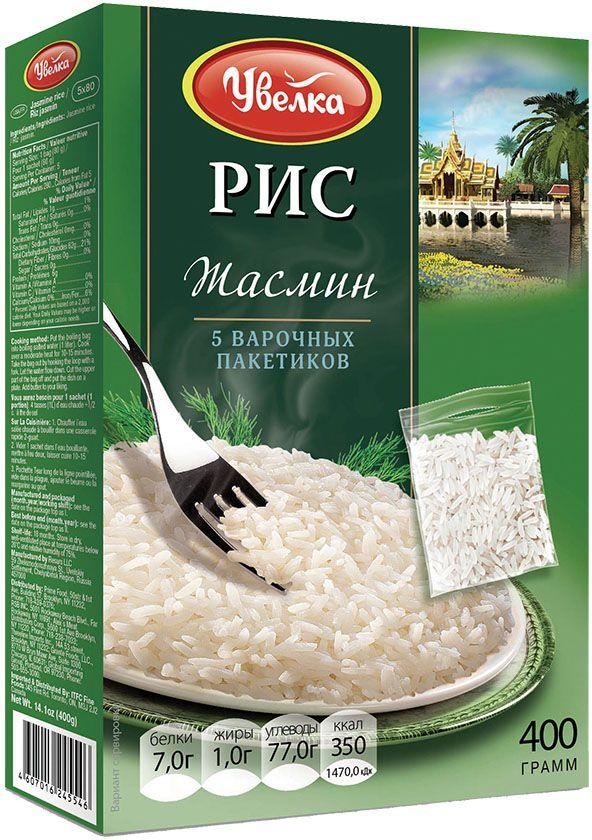 Увелка крупа рис жасмин в пакетах для варки, 5 шт по 80 г192Крупы в варочных пакетах не надо мыть, перебирать, стоять у плиты во время приготовления, крупа не пригорает к стенкам кастрюли.