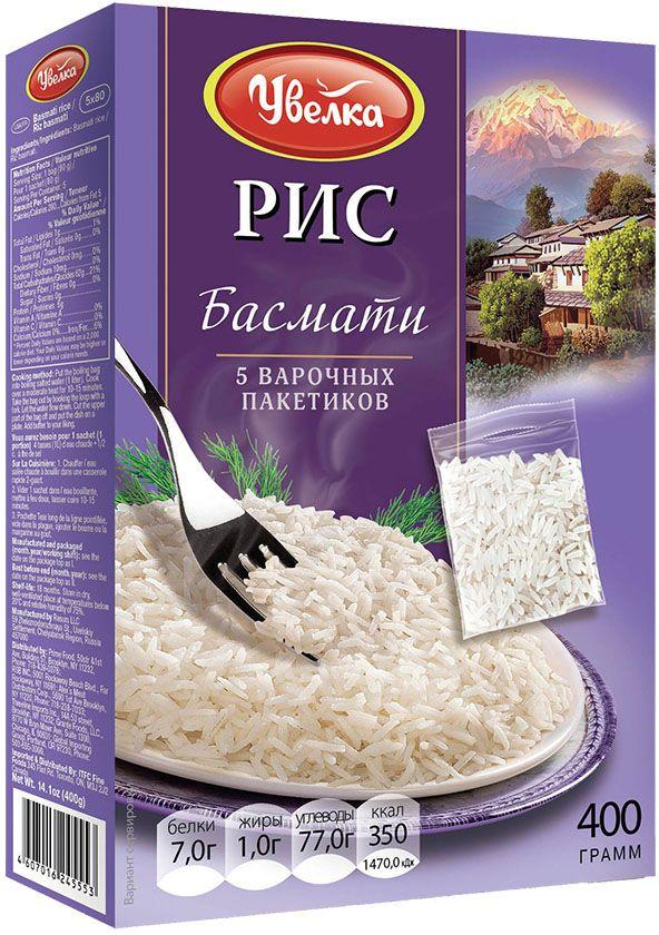 Увелка крупа рис басмати в пакетах для варки, 5 шт по 80 г 195