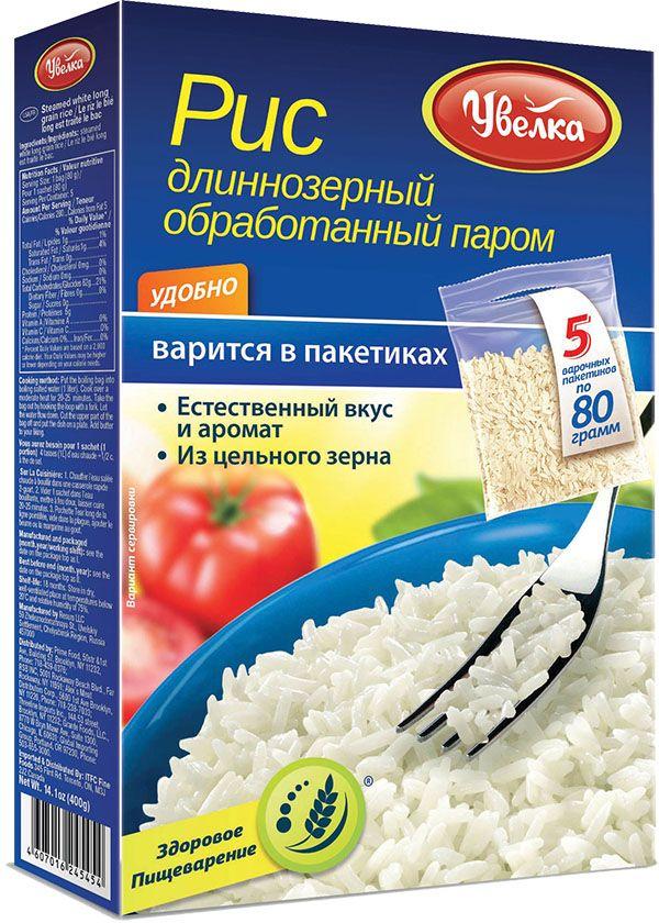 Увелка крупа рис обработанный паром в пакетах для варки, 5 шт по 80 г926В процессе производства риса Увелка сохраняются все питательные вещества и полезные свойства. Рис содержит большое количество сложных углеводов, которые медленно усваиваются и не повышают уровень сахара в крови. Витамины группы B, содержащиеся в рисе, помогают преобразовывать питательные вещества в энергию. Приготовьте рис длиннозерный обработанный паром Увелка в пакетиках для варки. Готовить крупу в пакетиках легко: крупа не пригорает, нет необходимости стоять у плиты и помешивать, кастрюля остается практически чистой.
