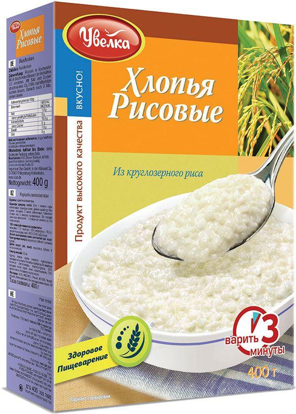 Увелка хлопья рисовые, 400 г