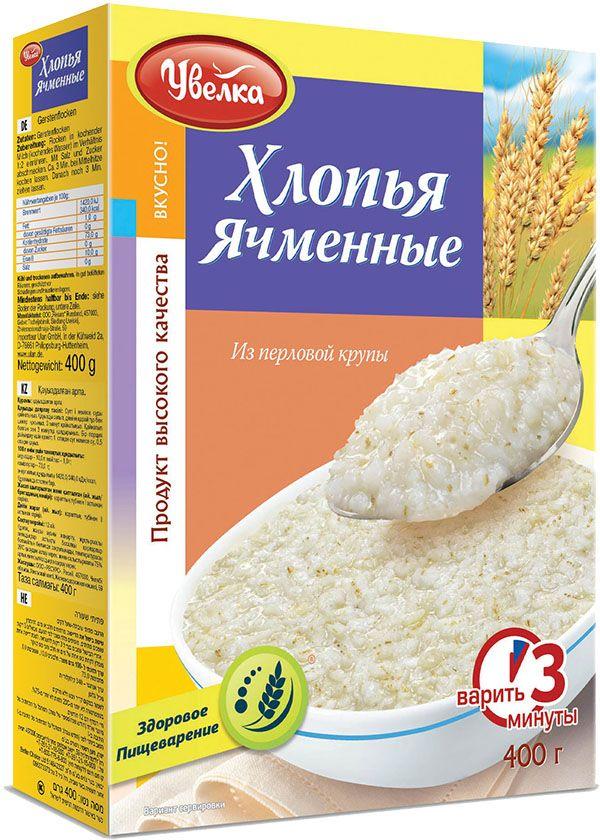 Увелка хлопья ячменные, 400 г744Хлопья ячменные из цельного зерна. Источник витаминов и микроэлементов. Полезно и вкусно.