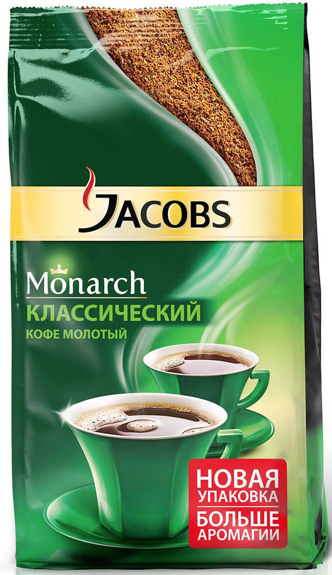 Легендарный бренд Якобс начинает свою историю в 1895 году в Германии, когда предприниматель Йохан Якобс открыл на главной торговой улице Бремена новый специализированный кофейный магазин, который тут завоевал популярность. Собственная кофейная жаровня привлекла еще больше ценителей этого изысканного напитка. Вот уже 110 лет бренд Якобс Монарх внедряет инновации на рынке кофе, постоянно совершествует техновлогии, что служит гарантией качества и прекрасного вкуса. Способ приготовления: Используйте 6 г (две чайные ложки) кофе на чашку. Кофе можно приготовить не только в кофеварке или турке, но и прямо в чашке, залив кипящей водой. Состав: кофе жареный молотый Jacobs Monarch классический Степень обжарки: выше средней Насыщенность вкуса: выше средней