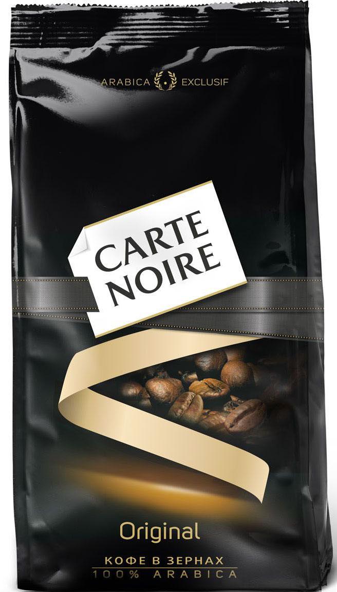 Carte Noire кофе в зернах, 800 г4251794Достигнув совершенства в кофейном мастерстве, Carte Noire создал новый стандарт качества кофе - Carte Noire Original. Богатый гармоничный вкус Carte Noire Original достигается благодаря отобранным кофейным зернам 100% Arabica Exclusif из Латинской Америки и Азии. Обжарка Carte Noire Огонь и лёд раскрывает всю интенсивность и богатство вкуса натурального кофейного зерна, воплощаясь в совершенный вкус кофе. Способ приготовления: Рекомендуется молоть зёрна непосредственно перед приготовлением. Используйте 6 г (две чайные ложки) кофе на чашку. Предназначен для кофемашин и других способов приготовления - в кофеварке, турке или прямо в чашке, заварив кипящей водой. Состав: кофе жареный в зернах Carte Noire Original