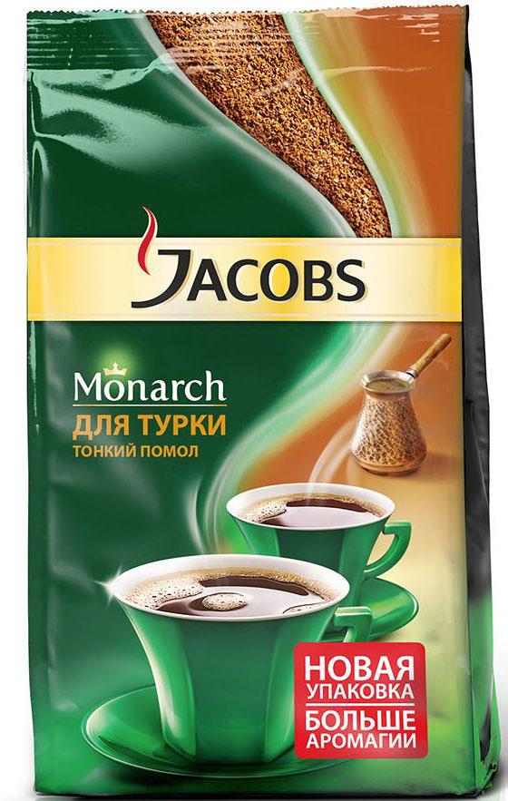 Jacobs Monarch кофе молотый для турки, 70 г