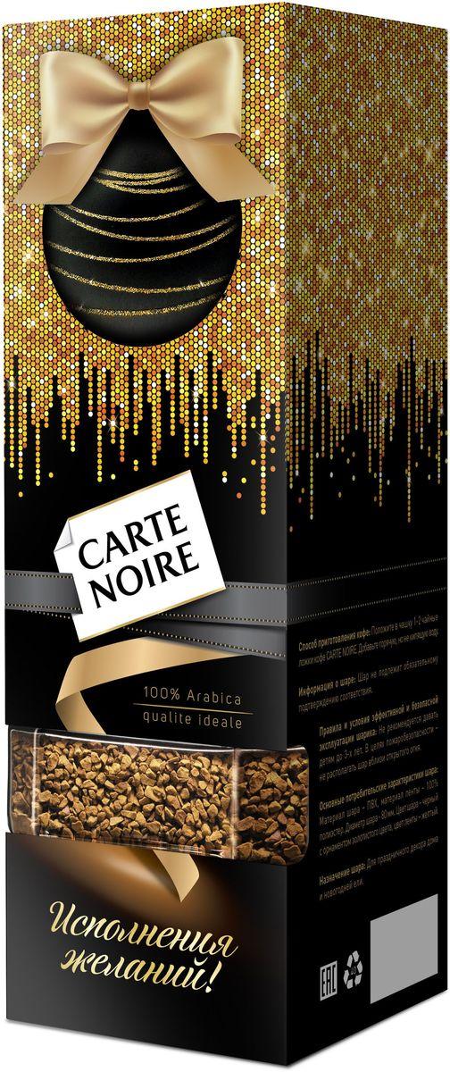 """Достигнув совершенства в кофейном мастерстве, Carte Noire создал новый стандарт качества кофе. Обжарка Carte Noire """"Огонь и Лед"""" раскрывает всю интенсивность и богатство вкуса натурального кофейного зерна. Так же как лед украшает пламя, холодный поток останавливает обжарку на самом пике, чтобы создать совершенный насыщенный кофе. В этом столкновении контрастов рождается исключительность Carte Noire - его безупречный насыщенный вкус и непревзойденное качество. Для создания нового вкуса совершенного французского кофе Carte Noire используются высококачественные кофейные зерна 100% Arabica Exclusif. Изысканный подарок способен создать особую неповторимую атмосферу. Перенеситесь на мгновение во Францию - начните утро со стильной чашечки кофе Carte Noire с образами Парижа и насладитесь его насыщенным вкусом и утонченным ароматом."""