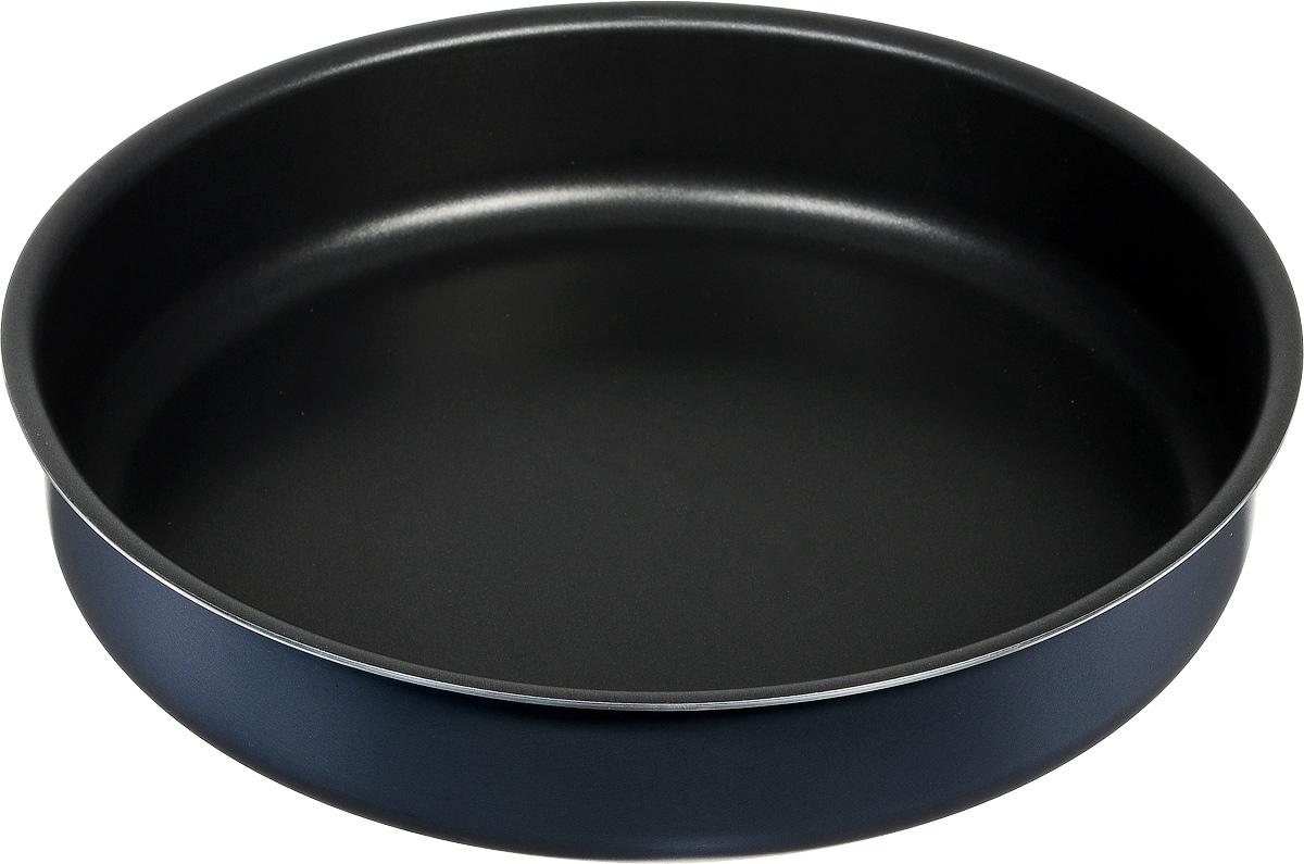 """Форма для выпечки """"Калитва"""", круглая, с антипригарным покрытием, диаметр 26 см"""