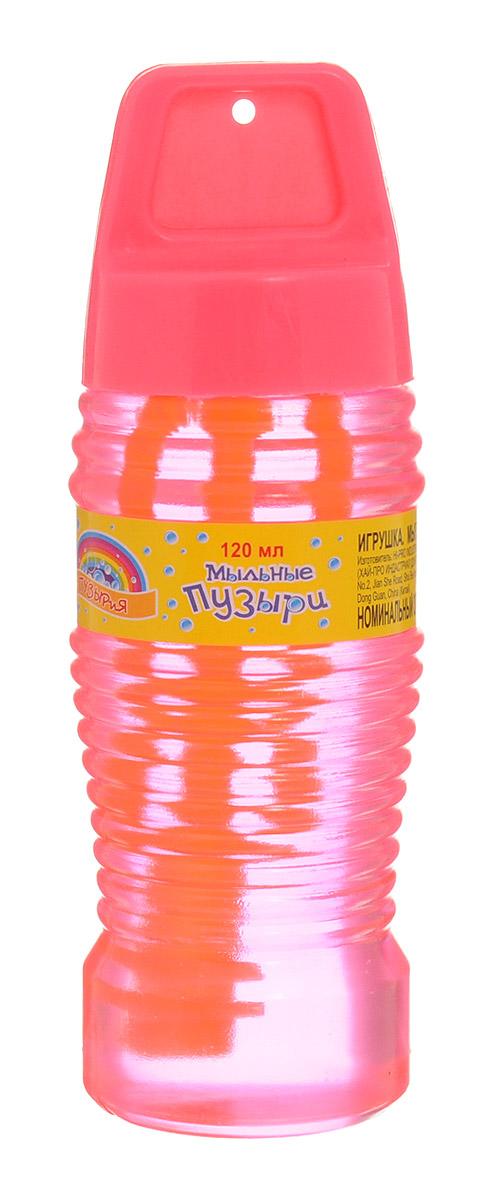 Dream Makers Мыльные пузыри Пузырия цвет розовый 120 мл218Т_розовыйМыльные пузыри Dream Makers Пузырия вызовут искренний восторг у вашего ребенка! Он сможет надуть великолепные пузыри разных размеров, которые будут переливаться всеми цветами радуги и парить в воздухе, радуя его. Пузырия - это флакон с мыльным раствором, а также палочка для создания мыльных пузырей. Игра с мыльными пузырями развивает у ребенка легкие и дыхательную систему, что особенно полезно для его здоровья. Порадуйте своего малыша такой веселой забавой!