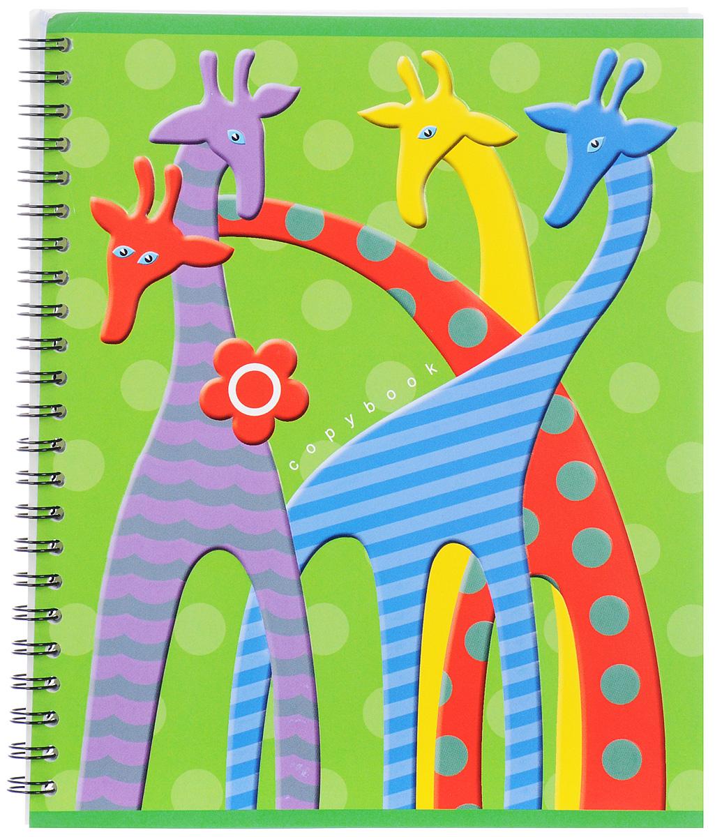 Полиграфика Тетрадь Жирафы 60 листов в клетку цвет салатовый4601921376296_салатовыйТетрадь Полиграфика Жирафы подойдет как школьнику, так и студенту. Обложка тетради выполнена из картона и оформлена яркими изображениями жирафов. Внутренний блок состоит из 60 листов белой бумаги. Стандартная линовка в голубую клетку без полей. Листы тетради соединены металлическим гребнем.