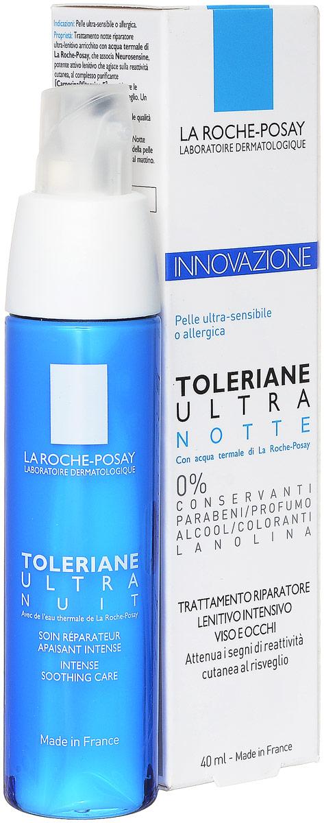 La Roche-Posay Toleriane Ультра ночной уход, 40 млM9042500Toleriane Ультра ночной обеспечивает интенсивное увлажнение и успокаивающий уход для раздраженной и чувствительной кожи. Уникальная формула содержит нейросенсин, который обладает мощным успокаивающим действием и способствует уменьшению признаков раздражения кожи. Так же содержит детокс-комплекс (карнозин + витамин Е), который предупреждает появление дискомфорта и покраснений кожи. Герметичная двойная упаковка с системой, препятствующей попаданию воздуха, обеспечивает стерильность средства при использовании.