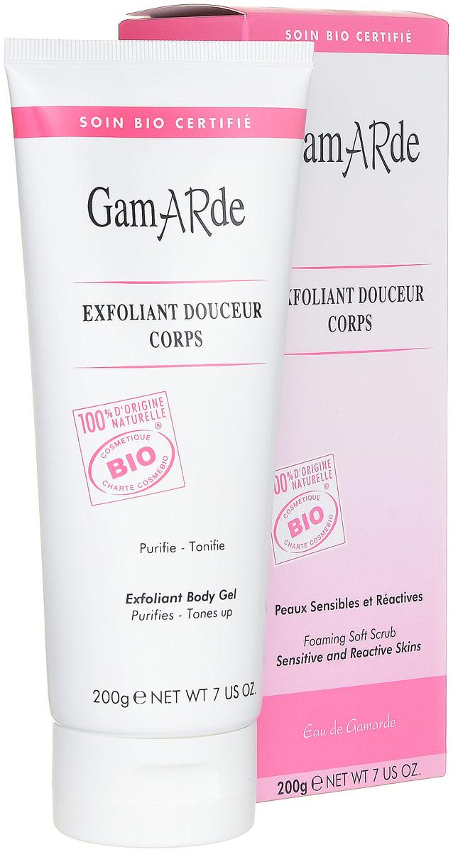 GamARde Body Care Нежный эксфолиант для тела, 200 млG682Нежный эксфолиант предназначен для деликатного удаления ороговевших частиц кожи, мягко отшелушивает, питает и увлажняет, активизирует клеточное дыхание, кожа становится нежной, мягкой и шелковистой.