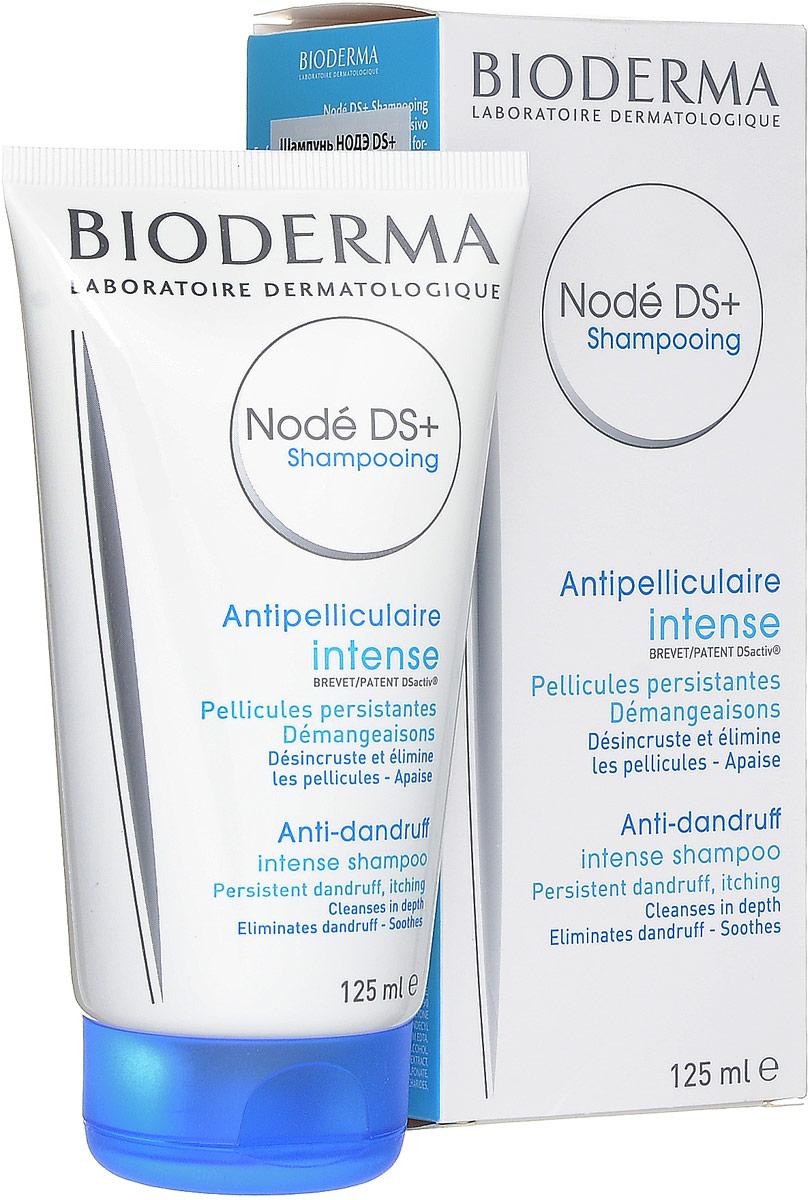 Bioderma Шампунь от перхоти Node DS+, 125 мл028438lШампунь при хронической рецидивирующей перхоти, сопровождающейся сильным зудом. Устраняет шелушение, успокаивает, устраняет зуд, способствует устранению чешуек. Шампунь легок и удобен в применении, хорошо пенится, имеет нежный приятный запах. Высокая переносимость.