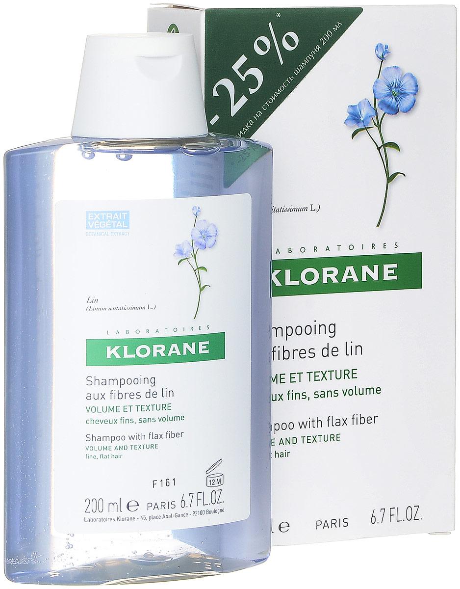 Klorane Fine Hair Шампунь с экстрактом льняного волокна, 200 мл