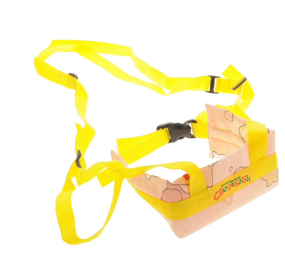 Спортбэби Вожжи детские Первые шаги цвет персиковый