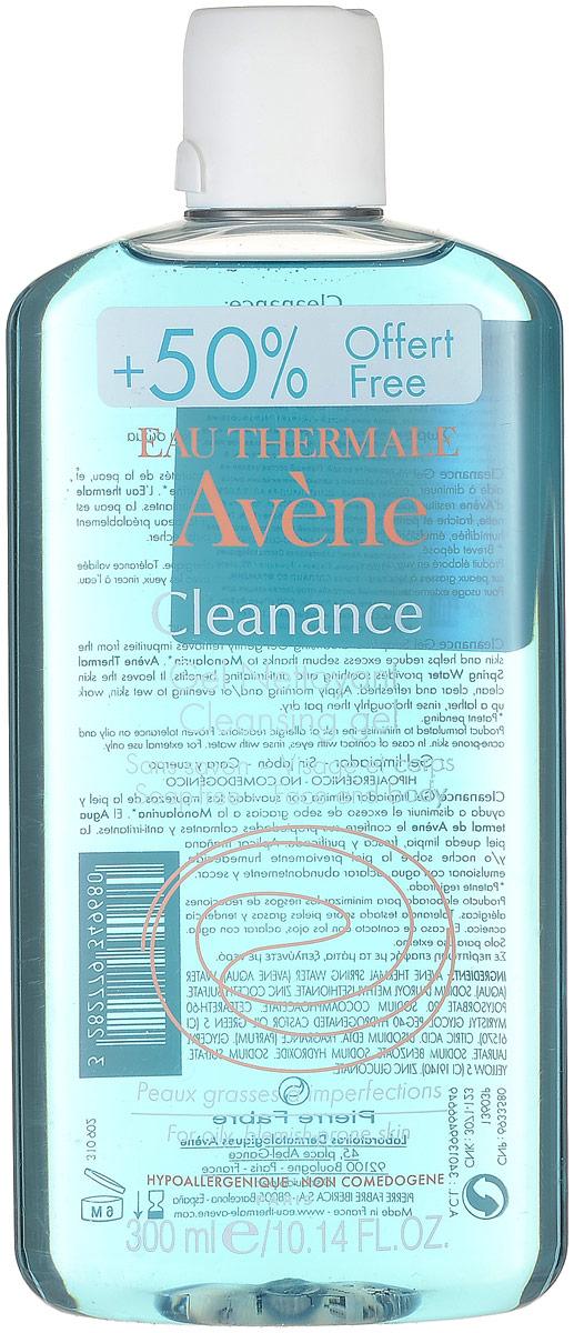 Avene Очищающий гель Cleananse для жирной проблемной кожи, 300 млC48328Бережно очищает кожу с акне, не нарушая гидролипидную мантию, регулирует работу сальных желез. Свежая и чистая кожа на весь день.