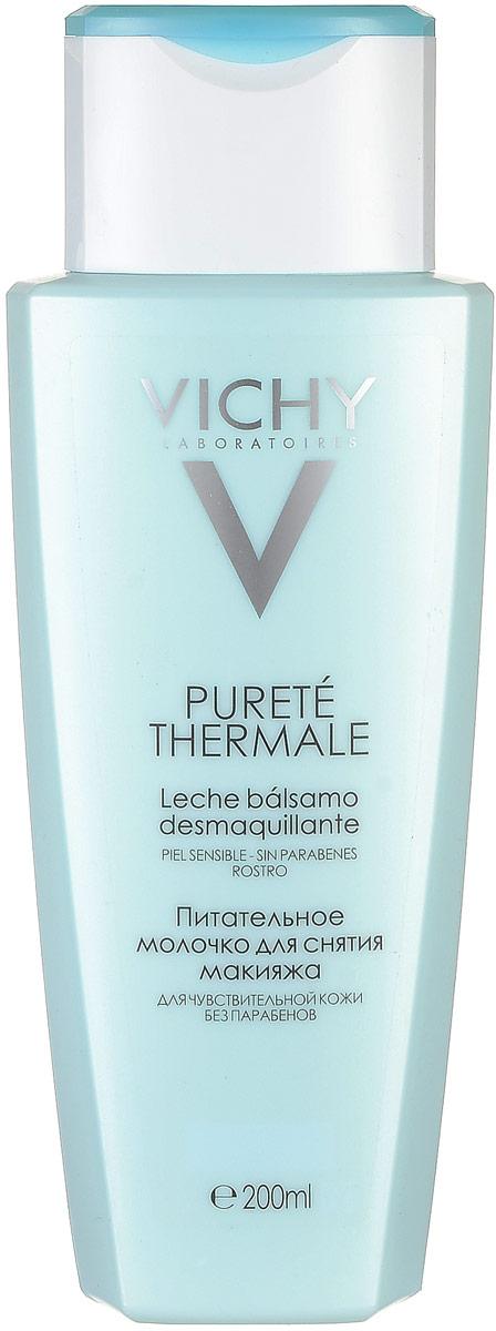 Vichy Purete Thermal Очищающее питательное молочко для снятия макияжа, 200 млM0441300Молочко мягко удаляет загрязнения с поверхности кожи и макияж, не нарушает ее естественный защитный барьер. Обладает детоксицирующим, успокаивающим и увлажняющим действием. Очищающее молочко не оставляет жирной или липкой пленки на коже и обеспечивает длительное ощущение свежести. Без парабенов. Гипоаллергенная формула.