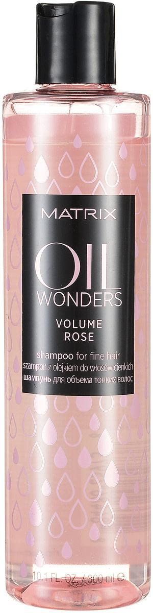 Matrix Oil Wonders Volume Rose Шампунь для тонких волос, 300 мл (Matrix Cosmetics)