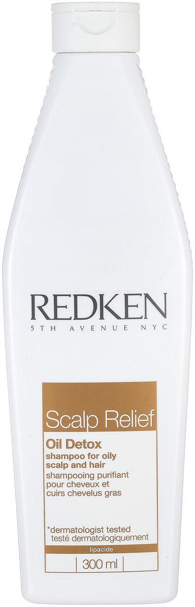 Redken Scalp Relief Oil Detox Очищающий шампунь для жирной кожи головы и волос, 300 млP0756900Уникальная формула содержит микро спонжи, абсорбирует избыток кожного сала, обладает матирующим эффектом, делает волосы чистыми и мягкими.