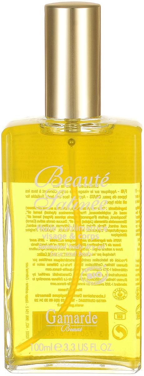 GamARde Beaute Сухое масло Уход-шелк для лица, тела и волос 100 мл