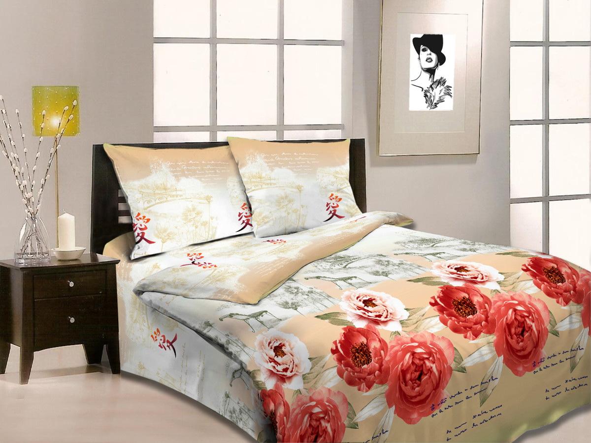 Комплект белья Cleo Поэтическое свидание, 2-спальный, наволочки 70x7020/352-BКоллекция постельного белья из бязи CLEO – это классика сна. Вся коллекция выполнена из 100% хлопка, т.е. во время сна будет комфортно в любое время года! Благодаря пигментному способу нанесение печати, даже после многократных стирок (деликатный режим), постельное белье сохраняет свой первоначальный вид. Постельное белье из бязи имеет ряд уникальных свойств: экологичность, гипоаллергенность, благодаря особому способу переплетения нитей в полотне, обеспечивается особая плотность ткани, что делает ее устойчивой к износу, сохраняется внешний вид на долгие годы, загрязнения прекрасно отстирываются любыми средствами, не садится, легко гладится, не накапливает статического электричества, благодаря составу из 100% хлопка, обладает исключительной терморегуляцией. Комплект состоит из пододеяльника, двух наволочек и простыни.