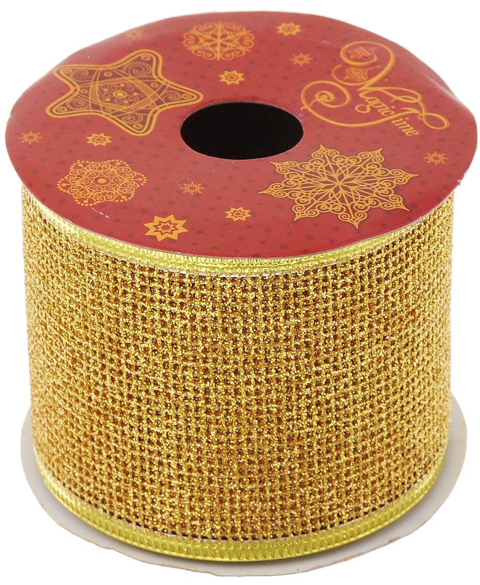 Лента новогодняя Magic Time Сетка, цвет: золотистый, 6,3 см х 2,7 м42813Декоративная лента Magic Time Сетка выполнена из полиэстера. В края ленты вставлена проволока, благодаря чему ее легко фиксировать. Она предназначена для оформления подарочных коробок, пакетов. Кроме того, декоративная лента с успехом применяется для художественного оформления витрин, праздничного оформления помещений, изготовления искусственных цветов. Декоративная лента украсит интерьер вашего дома к праздникам. Ширина ленты: 6,3 см.