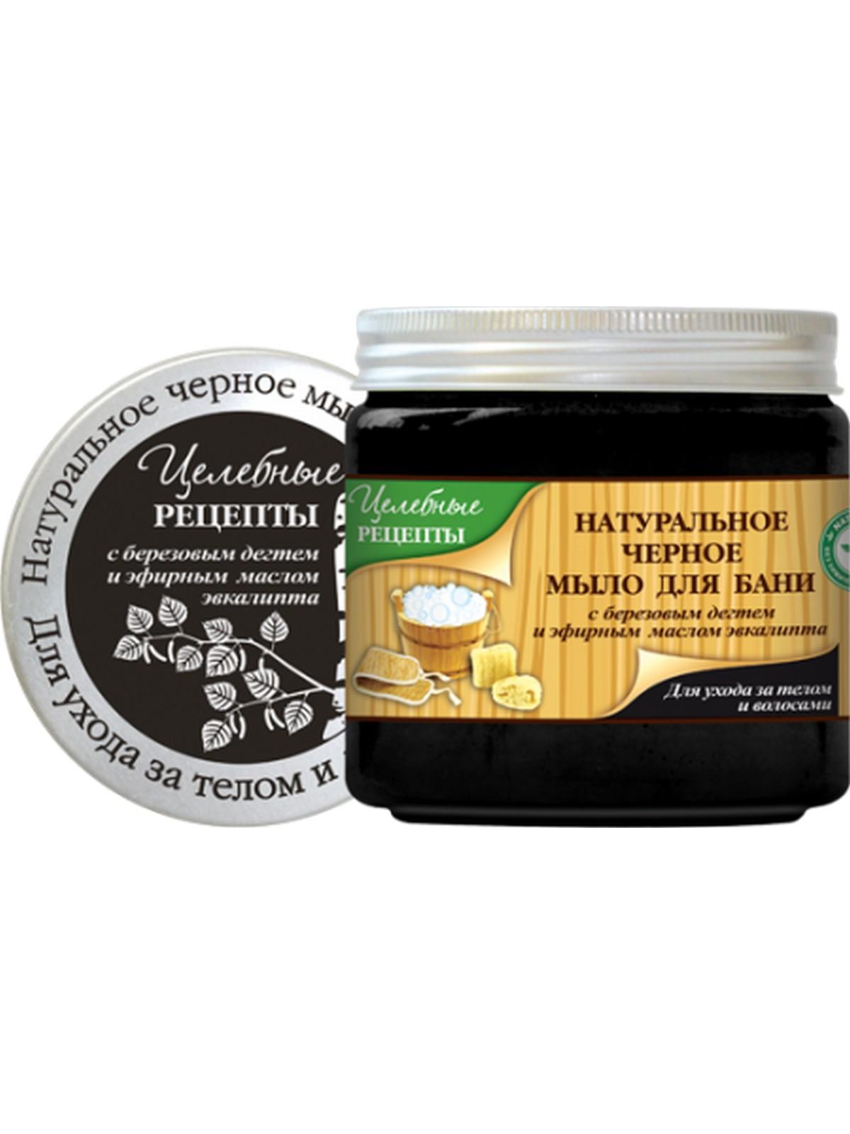 Целебные рецепты Натуральное Черное мыло для бани для ухода за телом и волосами 500 мл.215-031-93417Важные ингредиенты натурального черного мыла для бани деготь и эфирное масло эвкалипта. Особо о дегте. В нем свыше 10 тысяч полезных веществ. Органические кислоты, фитонциды и смолистые вещества. Он является природным антисептиком, обладает противовоспалительным и противогрибковым действием, помогает коже регенерироваться, усиливает кровообращение и оказывает на нее омолаживающее действие, стимулирует рост волос. В обязанность эфирного масла эвкалипта входит улучшение микроциркуляции крови кожи головы и активизация роста волос, оказание дезинфицирующего действия, снятие зуда и воспаления кожного покрова.