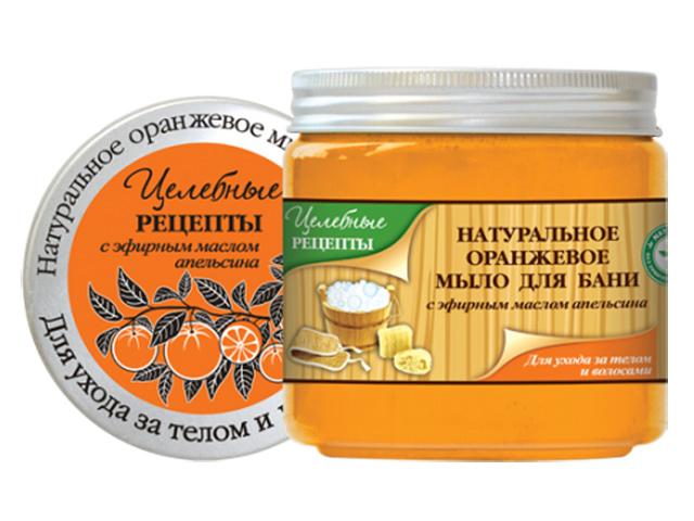 Целебные Рецепты Натуральное Оранжевое мыло для бани для волос и тела 500 мл.215-031-93420На основе натурального эфирного масла апельсина. Эфирное масло апельсина обладает тонизирующим свойством, повышает упругость и способствует обновлению клеток кожи, препятствует образованию морщин. Восхитительный аромат свежего сладкого апельсина, согретого теплом южного солнца, обволакивает, создает ощущение праздника, заряжает бодростью и позитивом. Высокое содержание натуральных экстрактов оказывает оздоравливающее действие на кожу и волосы и дополняет целебное действие эфирного масла. Мягкая и обильная пена бережно очищает кожу и волосы, надолго обеспечивая ощущение комфорта.