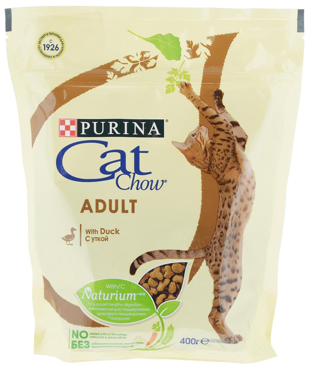 Корм сухой для кошек Cat Chow Adult, с уткой, 400 г12292070Сухой корм Cat Chow Adult - полнорационный сбалансированный корм для взрослых кошек. Корм Cat Chow Adult тщательно разработан: без добавления искусственных ароматизаторов, красителей и консервантов. Рецептура с уткой имеет специально отобранные по качеству источники протеина, чтобы удовлетворить естественные потребности кошек. Бережно приготовлено с натуральными ингредиентами (петрушка, шпинат, морковь, цельные зерна злаков, цикорий и дрожжи) для придания особого аромата, который кошки выбирают инстинктивно. Комплекс Naturium в кормах Cat Chow — это особое сочетание волокон природного происхождения. Он включает источник натурального пребиотика, который, как было доказано, улучшает баланс микрофлоры кишечника и поддерживает здоровье пищеварительной системы кошки. Это позволяет ей питаться с большей пользой. Товар сертифицирован.