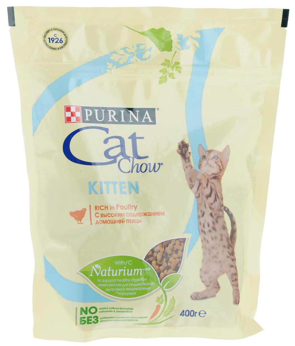 Корм сухой для котят Cat Chow Kitten, с домашней птицей, 400 г12267386Сухой корм Cat Chow Kitten - полнорационный сбалансированный корм для котят. Рецептура с высоким содержанием домашней птицы имеет специально отобранные по качеству источники протеина, чтобы удовлетворить естественные потребности кошек. Корм Cat Chow Kitten бережно приготовлен с натуральными ингредиентами (петрушка, шпинат, морковь, цельные зерна злаков, цикорий и дрожжи) для придания особого аромата, который кошки выбирают инстинктивно. Комплекс Naturium в кормах Cat Chow - это особое сочетание волокон природного происхождения. Он включает источник натурального пребиотика, который, как было доказано, улучшает баланс микрофлоры кишечника и поддерживает здоровье пищеварительной системы кошки. Это позволяет ей питаться с большей пользой. Включает омега-3 жирную кислоту, которая естественно содержится в материнском молоке и помогает поддерживать развитие мозга и зрения вашего котенка. Корм без добавления красителей, искусственных ароматизаторов и консервантов. ...