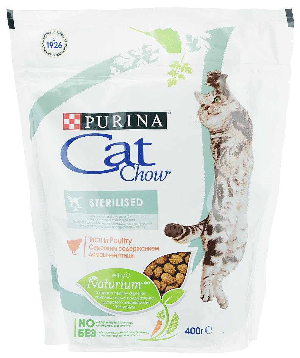 Корм сухой Cat Chow, для взрослых стерилизованных кошек и кастрированных котов, с домашней птицей, 400 г12267405Сухой корм Cat Chow - это особое сочетание волокон природного происхождения. Он включает источник натурального пребиотика, который улучшает баланс микрофлоры кишечника и поддерживает здоровье пищеварительной системы кошки. Это позволяет ей питаться с большей пользой. В состав корма входит витамин E для поддержания естественной защиты организма кошки и витаминами группы B, чтобы помочь вашей кошке оптимально использовать энергию. Корм специально разработан, чтобы помочь сгладить влияние гормональных изменений, связанных со стерилизацией. Содержание белка и жира оптимизировано, чтобы помочь сохранять сильную мускулатуру и здоровый вес. Без добавления искусственных консервантов. Без добавления красителей. Без добавления искусственных ароматизаторов. Товар сертифицирован.