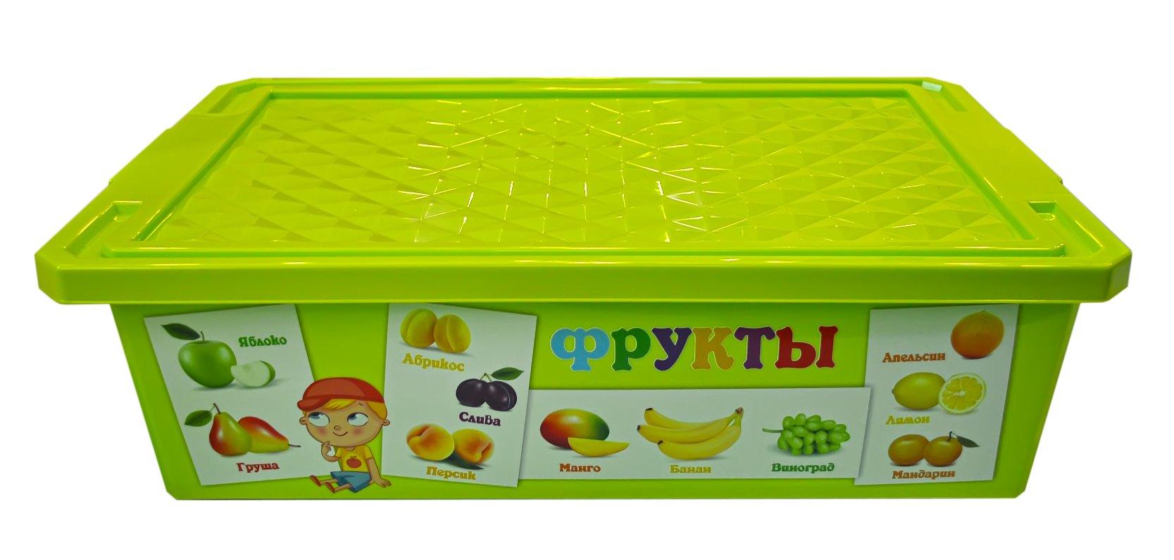 Ящик для хранения игрушек Little Angel X-BOX. Обучайка. Овощи-фрукты, цвет: салатовый, 30 лLA1024ОБСЛУниверсальный ящик для хранения от Little Angel с новым обучающимдекором Овощи-фрукты - это простой и доступный способ рассказать малышу об овощах и фруктах. Такой функциональный объект для хранения несомненно станет достойным дополнением пространства развивающей среды для Вашего подрастающего гения. Ящик декорирован с помощью технологии In Mould Labeling (IML). Декор ящика устойчив при мытье, дольше сохраняет насыщенность цветов . Прочный каркас ящика позволит хранить как легкие вещи, так и более тяжелый груз. Уникальный обучающий декор линии Обучайка разработан при участии педагогов ДОУ и детских психологов.