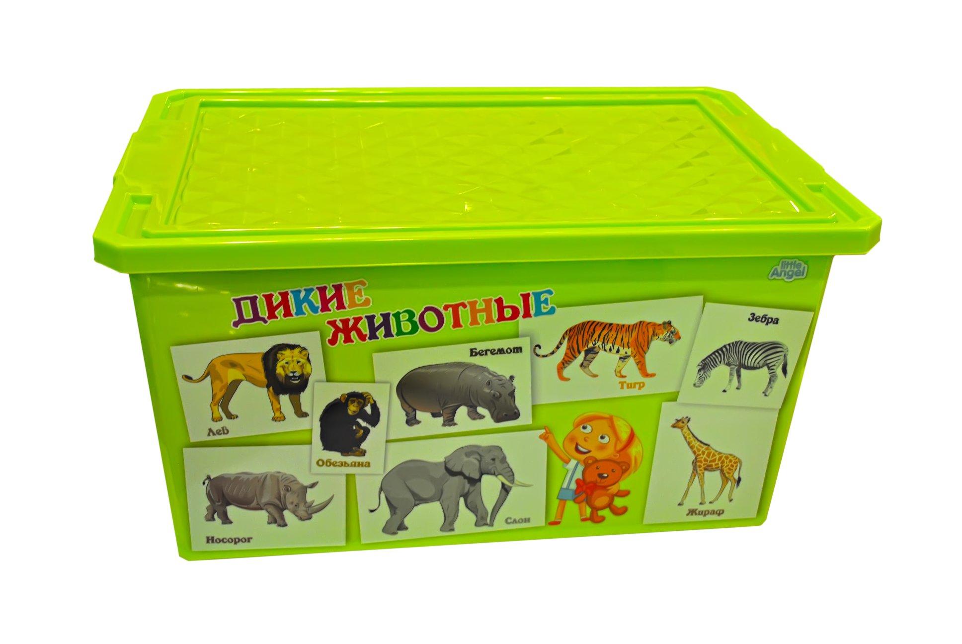 Ящик для хранения игрушек Little Angel X-BOX. Обучайка. Животные, цвет: салатовый, 57 лLA1025ОБСЛУниверсальный ящик для хранения от Little Angel с новым обучающим декором Животные - это простой и доступный способ познакомить малыша сдикими и домашними животными. Такой функциональный объект для хранения несомненно станет достойным дополнением пространства развивающей среды для Вашего подрастающего гения. Ящик декорирован с помощью технологии In Mould Labeling (IML). Декор ящика устойчив при мытье, дольше сохраняет насыщенность цветов . Прочный каркас ящика позволит хранить как легкие вещи, так и более тяжелый груз. Уникальный обучающий декор линии Обучайка разработан при участии педагогов ДОУ и детских психологов.