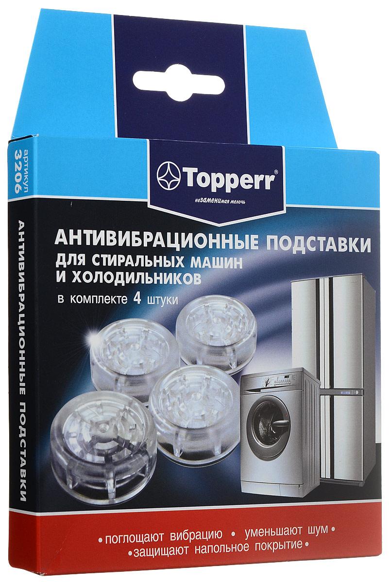 Topperr 3206, Clear антивибрационные подставки для стиральных машин и холодильников, 4 шт
