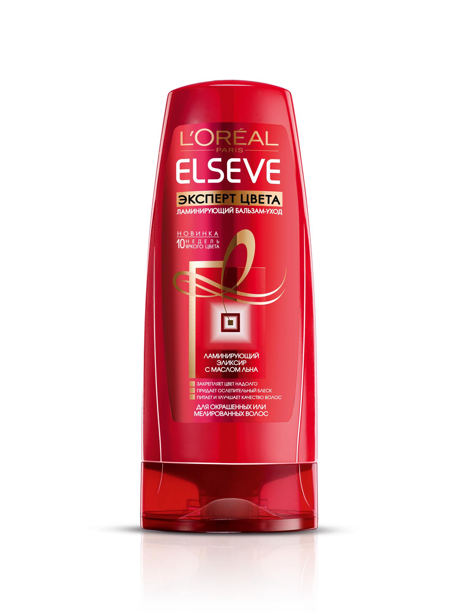 LOreal Paris Ламинирующий бальзам-уход Elseve, Эксперт Цвета, для окрашенных или мелированных волос, 200 млA9028528Окрашенные волосы склонны быстро терять цвет, тускнеть и становиться сухими. Поэтому им нужен особенный уход. Что если бы Вы смогли сохранить интенсивность цвета, шелковистость и сияние окрашенных волос надолго? Лаборатории LOreal создали 1-й ламинирующий бальзам-уход, который ухаживает и защищает волосы. Формула обогащена ламинирующим эликсиром с маслом льна и действует в 3 направлениях. 1. Закрепляет цвет надолго: создает защиту цвета волос от вымывания. 2. Придает ослепительный блеск: усиливает естественный блеск, наполняя волосы сияющими переливами цвета. 3. Питает и улучшает качество волос: обеспечивает интенсивное питание, волосы становятся эластичными, мягкими и гладкими. Эффект ламинирования для 10 недель яркого цвета!