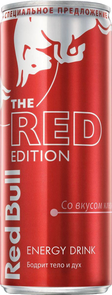 Red Bull Red Edition энергетический напиток, 250 мл9002490228613Безалкогольный тонизирующий (энергетический) газированный напиток, специально разработанный для лиц, подвергающихся значительным психо-эмоциональным и физическим нагрузкам. Он незаменим в самых разных ситуациях: при занятии спортом, напряженной работе, за рулем и на вечеринках. Повышает работоспособность, повышает концентрацию внимания и скорость реакции, поднимает настроение, ускоряет обмен веществ. Секрет эффективности Red Bull состоит именно в сочетании всех компонентов, входящих в её состав.