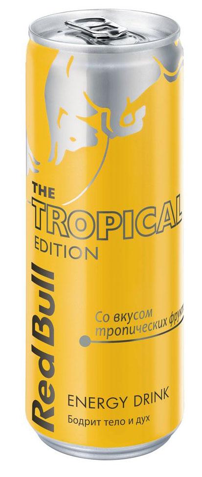 Red Bull Tropical Edition энергетический напиток, 355 мл9002490231538Безалкогольный тонизирующий (энергетический) газированный напиток, специально разработанный для лиц, подвергающихся значительным психо-эмоциональным и физическим нагрузкам. Он незаменим в самых разных ситуациях: при занятии спортом, напряженной работе, за рулем и на вечеринках. Повышает работоспособность, повышает концентрацию внимания и скорость реакции, поднимает настроение, ускоряет обмен веществ. Секрет эффективности Red Bull состоит именно в сочетании всех компонентов, входящих в её состав.