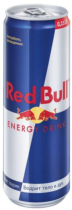 Red Bull энергетический напиток, 355 мл9002490206000Безалкогольный тонизирующий (энергетический) газированный напиток, специально разработанный для лиц, подвергающихся значительным психо-эмоциональным и физическим нагрузкам. Он незаменим в самых разных ситуациях: при занятии спортом, напряженной работе, за рулем и на вечеринках. Повышает работоспособность, повышает концентрацию внимания и скорость реакции, поднимает настроение, ускоряет обмен веществ. Секрет эффективности Red Bull состоит именно в сочетании всех компонентов, входящих в её состав.