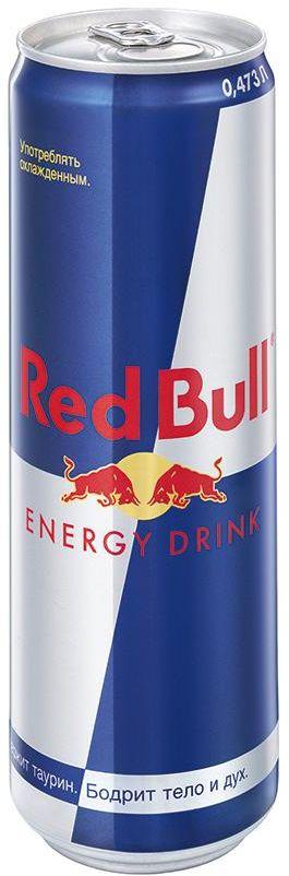 Red Bull энергетический напиток, 473 мл9002490210397Безалкогольный тонизирующий (энергетический) газированный напиток, специально разработанный для лиц, подвергающихся значительным психо-эмоциональным и физическим нагрузкам. Он незаменим в самых разных ситуациях: при занятии спортом, напряженной работе, за рулем и на вечеринках. Повышает работоспособность, повышает концентрацию внимания и скорость реакции, поднимает настроение, ускоряет обмен веществ. Секрет эффективности Red Bull состоит именно в сочетании всех компонентов, входящих в её состав.