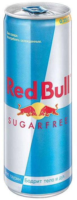 Red Bull энергетический напиток без сахара, 250 мл90162664Безалкогольный тонизирующий (энергетический) газированный напиток, специально разработанный для лиц, подвергающихся значительным психо-эмоциональным и физическим нагрузкам. Он незаменим в самых разных ситуациях: при занятии спортом, напряженной работе, за рулем и на вечеринках. Повышает работоспособность, повышает концентрацию внимания и скорость реакции, поднимает настроение, ускоряет обмен веществ. Секрет эффективности Red Bull состоит именно в сочетании всех компонентов, входящих в её состав.