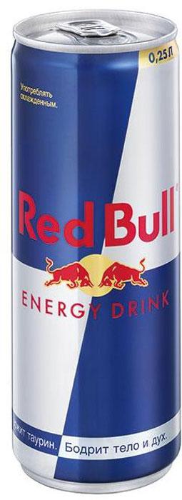 Red Bull энергетический напиток, 250 мл9002490100070Безалкогольный тонизирующий (энергетический) газированный напиток, специально разработанный для лиц, подвергающихся значительным психо-эмоциональным и физическим нагрузкам. Он незаменим в самых разных ситуациях: при занятии спортом, напряженной работе, за рулем и на вечеринках. Повышает работоспособность, повышает концентрацию внимания и скорость реакции, поднимает настроение, ускоряет обмен веществ. Секрет эффективности Red Bull состоит именно в сочетании всех компонентов, входящих в её состав.