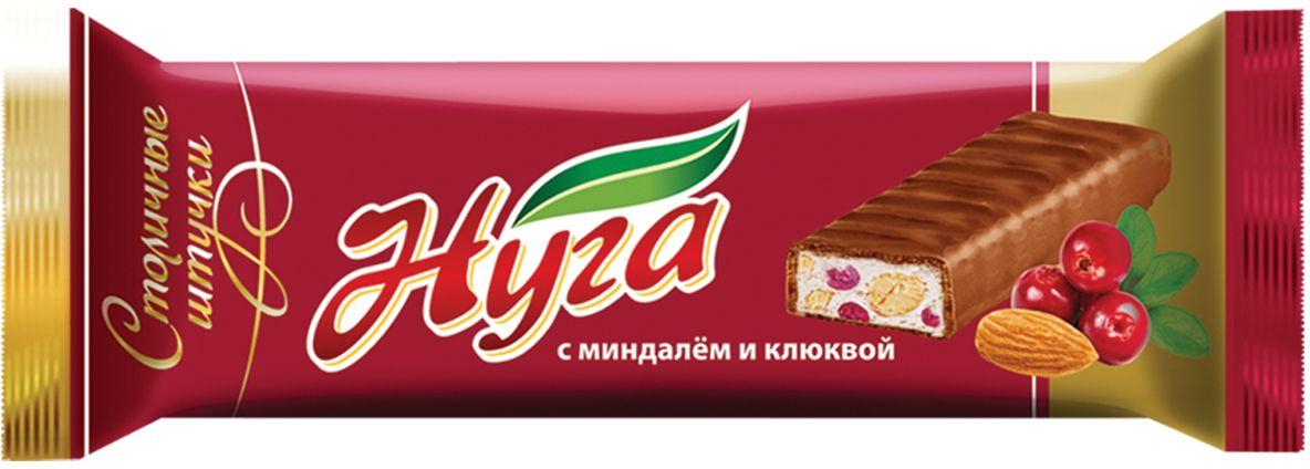 Столичные штучки Нуга с миндалем и клюквой в шоколадной глазури, 60 г