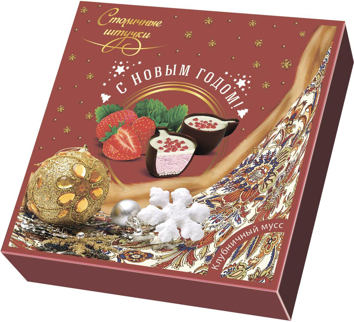 Столичные штучки Конфеты шоколадные в коробке