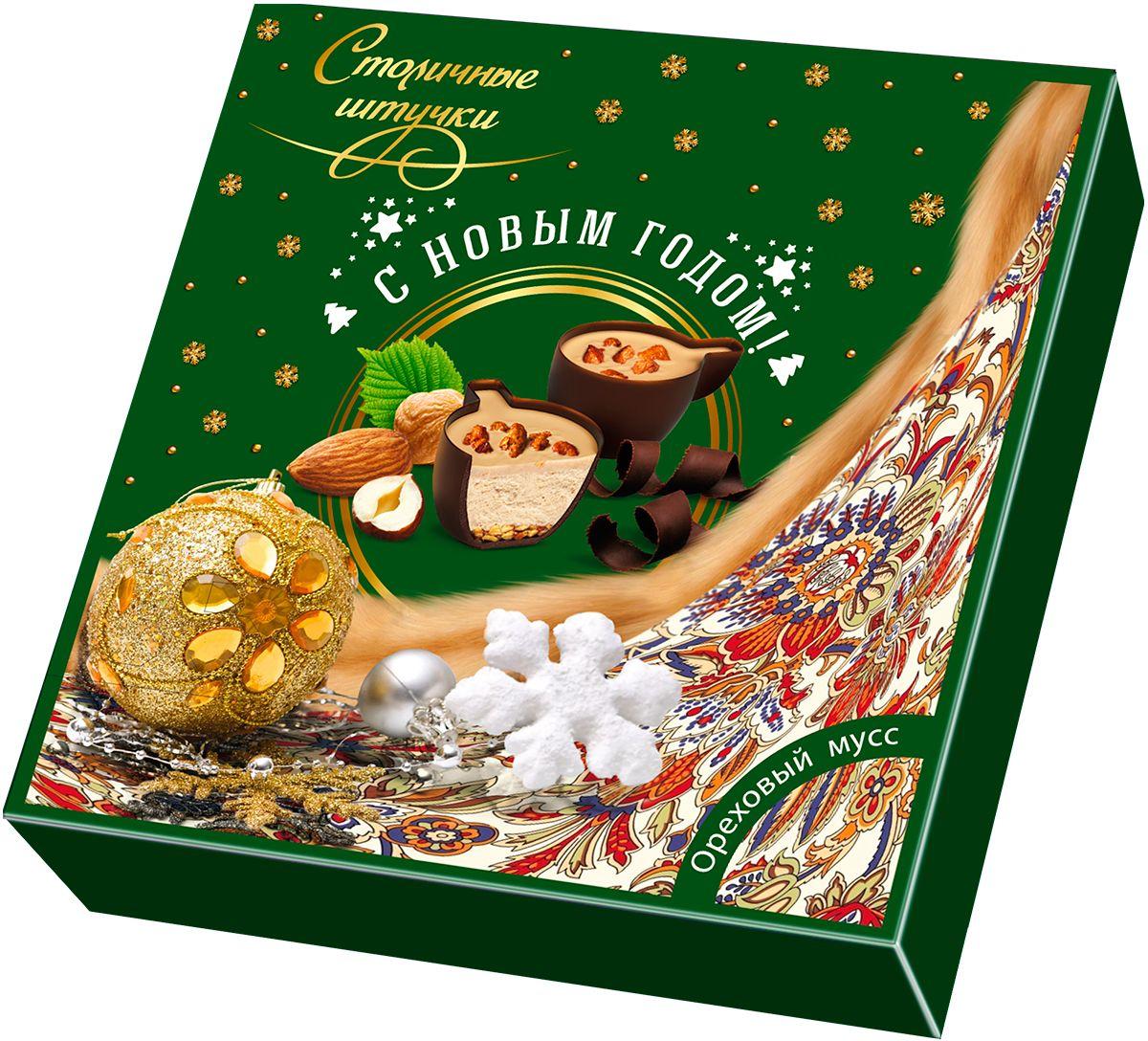 Столичные штучки Конфеты шоколадные в коробке с начинкой