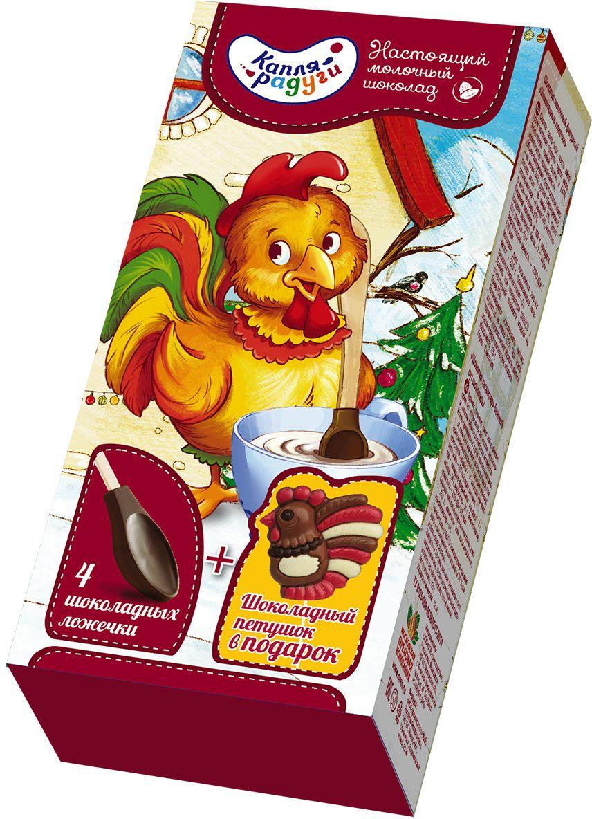 Капля радуги шоколад молочный подарочный набор, 124 г