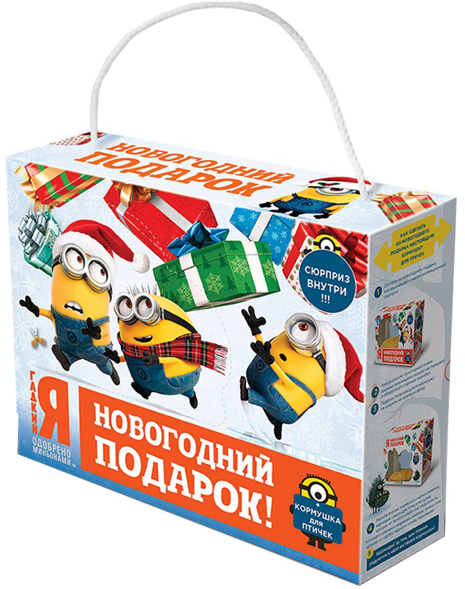 Капля радуги набор кондитерских изделий подарочный с сюрпризом, 330 г
