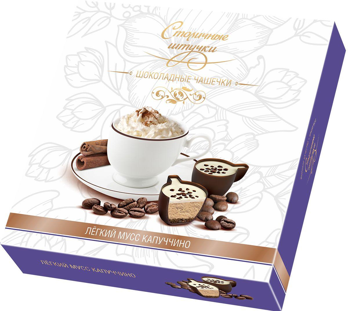 Столичные штучки Конфеты шоколадные