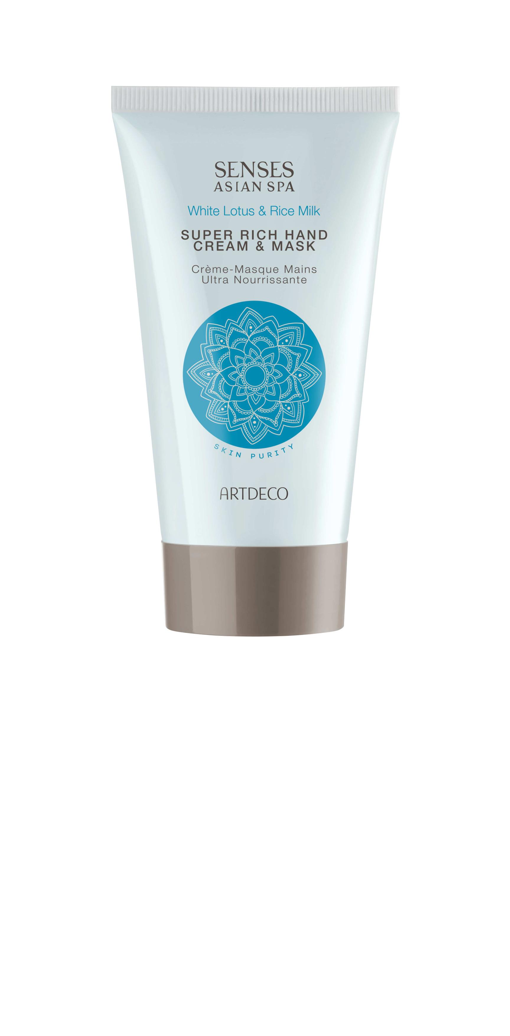 Artdeco крем-маска для рук питательный Super rich hand cream  mask, skin purity, 75 мл