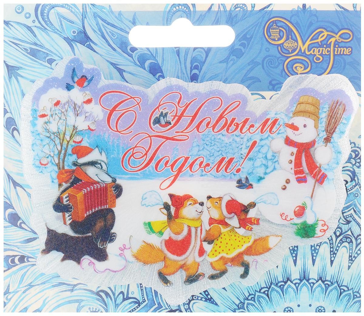 Украшение новогоднее Magic Time Новогодний праздник, со светодиодной подсветкой, 11 x 9 x 3 см42202Оригинальное новогоднее украшение Magic Time Новогодний праздник выполнено из ПВХ. С помощью специальной вакуумной присоски украшение можно прикрепить почти на любую плоскую поверхность. Светодиодная подсветка создаст атмосферу волшебства и ощущение праздника. Такой сувенир оформит ваш интерьер в преддверии Нового года и создаст атмосферу уюта. Размер: 11 x 9 x 3 см; Элемент питания: LR44; Мощность: 0,06 Вт; Напряжение: 3 В.