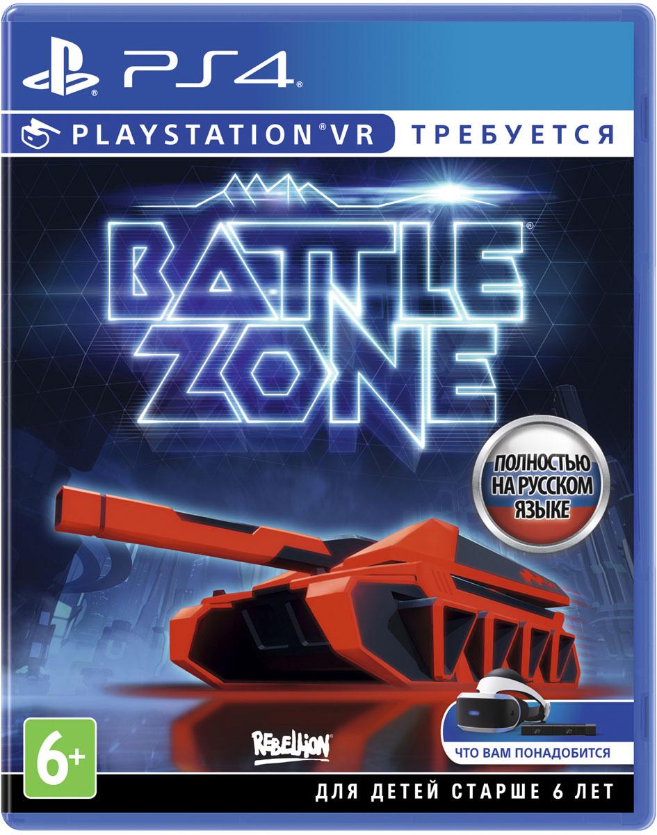 Battlezone (только для VR)